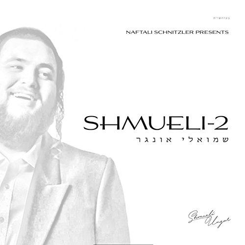 Shmueli 2