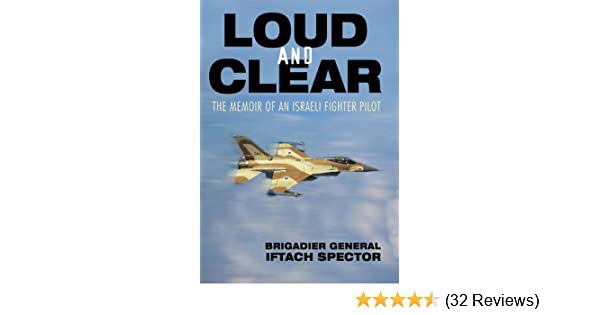 Amazon loud and clear ebook iftach spector kindle store fandeluxe Gallery