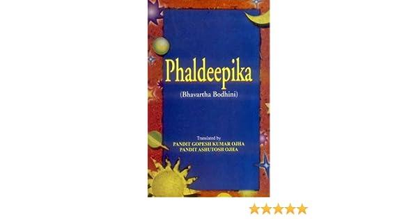 Phaldeepika Bhavartha Bodhini Pandit Gopesh Kumar Ojha Pandit