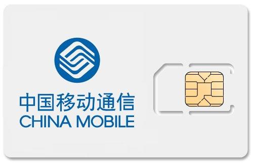 China Mobile Micro SIM Card, 3G Internet $1 per day, Free