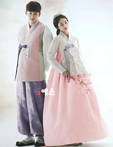 8803d27e0 Amazon.com: Luxury Woman Man Couple Hanbok Set Custom Made Korean National Bride  Groom Wedding Hanbok: Handmade