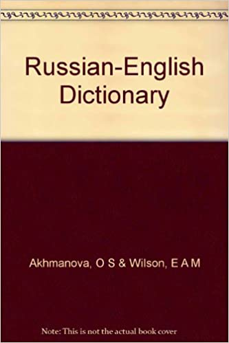 Russian-English Dictionary: 50, 000 Entries Approx