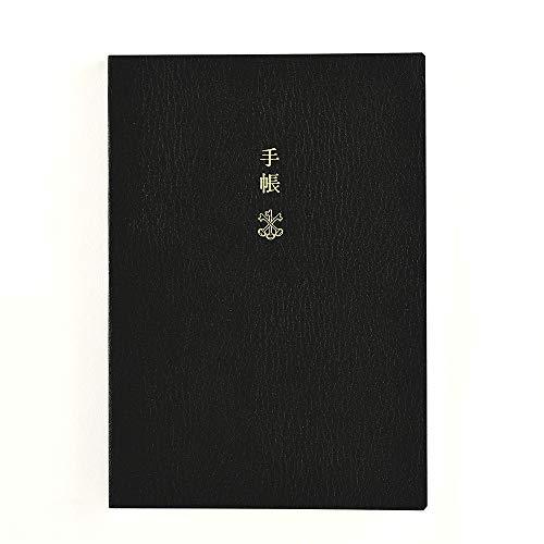 Hobonichi Techo Planner Book (English/A6/Jan 2020 Start/Mon Start)