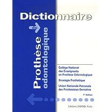 Dictionnaire de prothèse odontologique