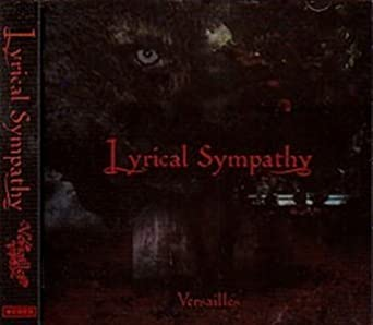 Amazon.co.jp: Lyrical Sympath...