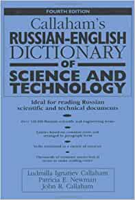 amazon dictionary of science and