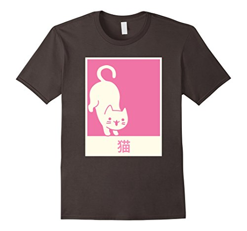 Neko-Japanese-Cat-Kawaii-Anime-T-Shirt
