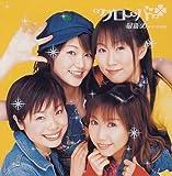 Izumo: Takeki Ken No Senki by Soundtrack (2005-05-24)