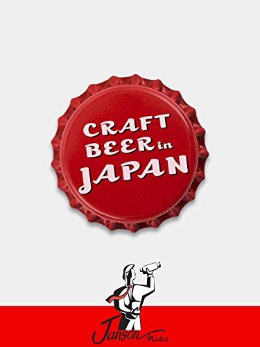 Craft Beer in Japan