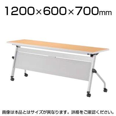 ニシキ工業 国産 スタッキングテーブル LCJ 幅1200×奥行600mm樹脂パネル付 LCJ-1260P ネオホワイト B0739QPKKXネオホワイト