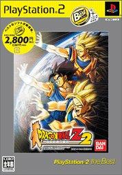 ドラゴンボールZ 2 PlayStation 2 the Best