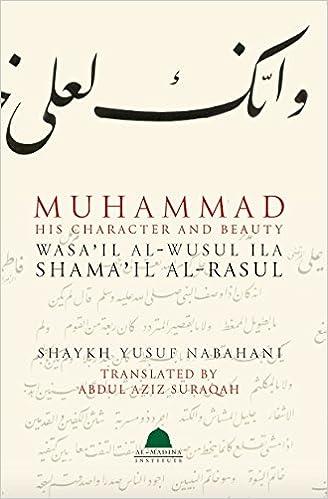 Muhammad His Character and Beauty : Wasa'il Al-wusul Ila