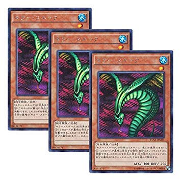 Yu-Gi-Oh! 【3 Pieces Set】 Japanese Version 15 AX-JPM 31 Sinister Serpent Killer · Snake (Secret Rare)
