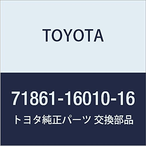 TOYOTA Genuine 71861-16010-16 Seat Cushion Shield