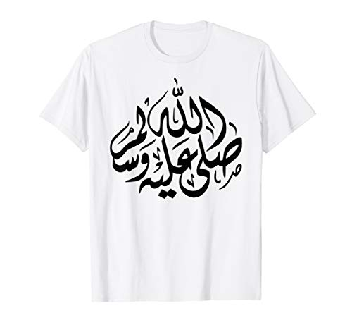 Peace and Blessings Be Upon Him (PBUH) Islam Arabic T-Shirt (The Last Prophet Muhammad Peace Be Upon Him)