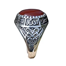St. Silver Ahlul-Bayt Aqiq Red Agate Carnelian Sunnah Muslim Ring Allah Muhammad Ali Fatimah Hasan Husayn