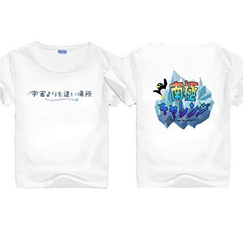 Zulha 宇宙よりも遠い場所 玉木 マリ 小淵沢 報瀬 南極 Tシャツ アニメ カジュアルウェア (ホワイト  L)の商品画像