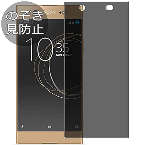 Synvy Privacy Screen Protector Film for Sony Xperia XA1 Ultra 0.14mm Anti...