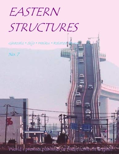 Eastern Structures No. 7 (Volume 1)