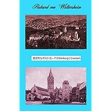 歴史的なポストカードのWartburgとEisenach (German Edition)