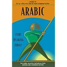 Arabic Language/30 W/Bk
