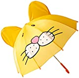 Kidorable Lion Umbrella (Yellow - One Size)