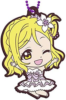 Rubber Gashapon Key Chain Love Live Sunshine Mari Halloween Ver