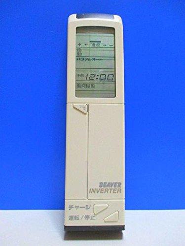 エアコンリモコン RKH011H505A 2GH