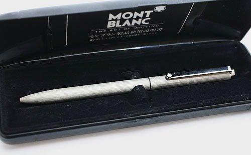 ★貴重!1970年代MONTBLANC/モンブランQuick Color Sライン!マットシルバー2色ボールペン★   B079BCY524
