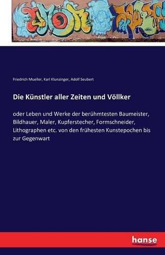 Download Die Kunstler Aller Zeiten Und Vollker (German Edition) PDF