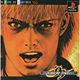 The King of Fighters '99 [Japan Import]