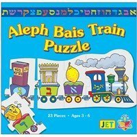 Aleph Bais Train Puzzle