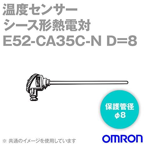 オムロン(OMRON) E52-CA35C-N D=8 温度センサ 端子内蔵形 (保護管長 35cm φ8) NN B06Y63F2K3