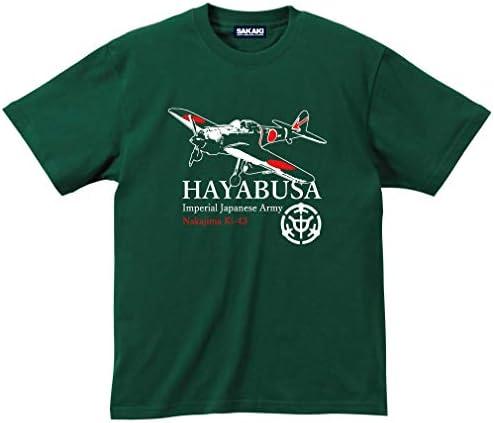 (サカキ) SAKAKI 一式戦闘機 隼 Tシャツ
