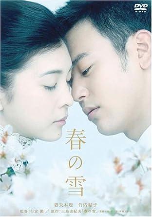 Takeuchi yuko dating services