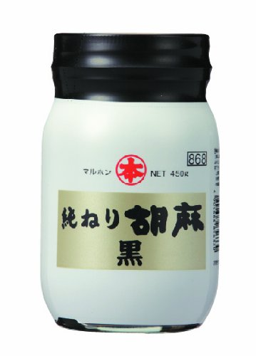 Sesame Paste - Marumoto Jun Neri sesame black 450g