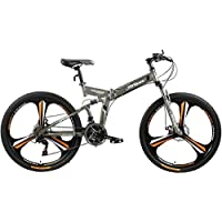 Fitness Minutes Folding Bike, Grey, FM-F26-04M-GR