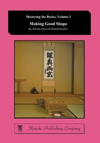 Download Making Good Shape Mastering The Basics Volume 3