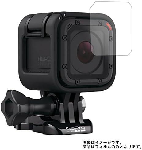 GoPro HERO Session CHDHS-102-JP2 レンズ部分 用【高硬度9H】液晶保護フィルム 傷に強い!強化ガラス同等の高硬度9Hフィルム
