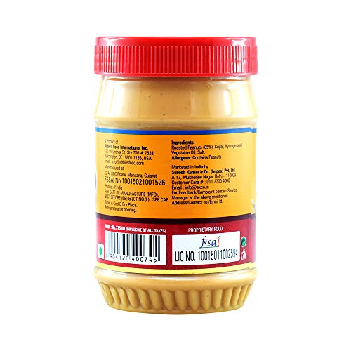 Abbie's Peanut Butter Creamy 510g pack of 1