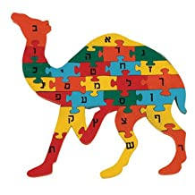 Puzzles Abc Crossword Games For Children - Yair Emanuel ALEF BEIT PUZZLE CAMEL (Bundle)