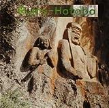 Hatoba by Ruins