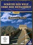 China - Schaetze der Welt - Erbe der Menschheit - unter dem Schutz der Unesco (2DVDs)