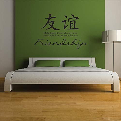 Wall Decor Stickers for Living Room Friendship Chinnese Definition Make Happy Those who are Near and Those who are far Will Come for Living Room Bedroom (Best Definition Of Friendship)