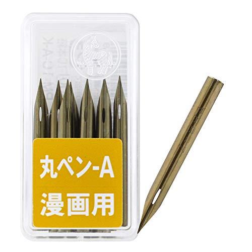 Zebra Comic Pen Nib, Mapping Pen (Maru Pen) , Pack of 10 (PM-1C-A-K)