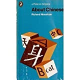 About Chinese, Richard Newnham and Tan Lin-Tung, 0140227830