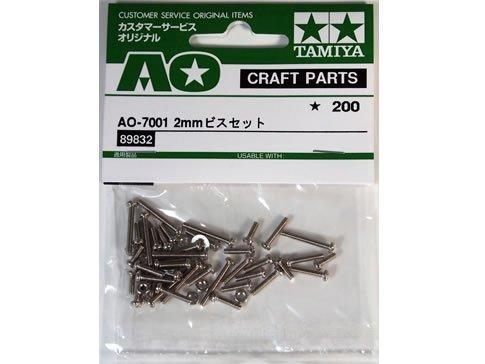 AO-7001 2mmビスセット 「ミニ四駆 カスタマーサービスオリジナルパーツ」 [89832]