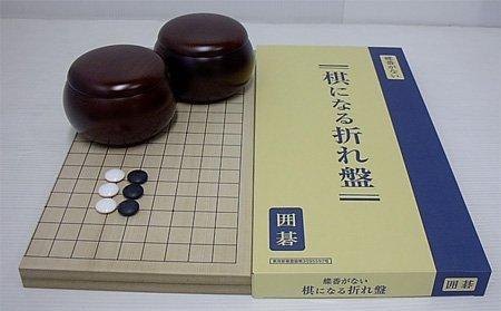 囲碁セット 棋になる折れ碁盤セット(碁盤+碁石+碁笥)104-16 梅商碁盤店の商品画像
