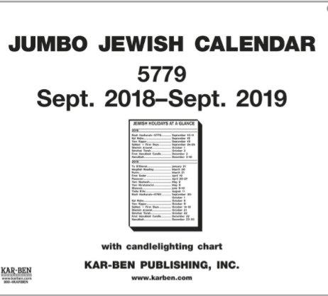 Jumbo Jewish Calendar 5779