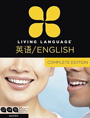Living Language English for Chinese Speakers, Complete Edition (ESL/ELL): Beginner through advanced course, including 3 coursebooks, 9 audio CDs, and free online learning by Living Language